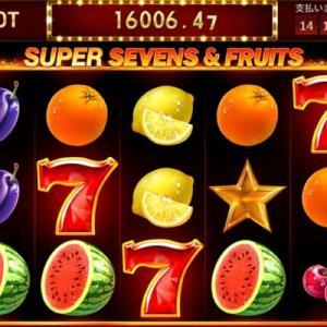 【オンラインカジノ】ギャンブル依存症に危険な3つの要素