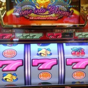 アルコール依存症-クロスアディクション・ギャンブル依存症