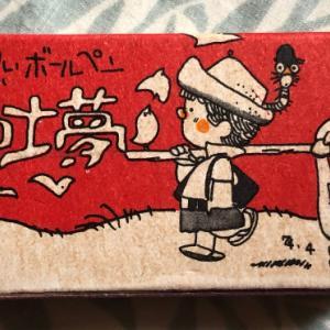 思い出のロック喫茶:①阿佐ヶ谷「吐夢(とむ)」