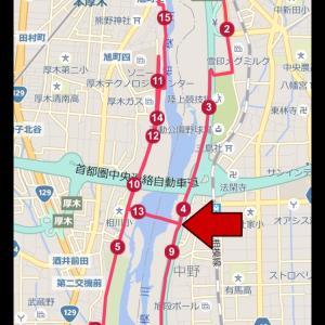 相模川に新たな橋が…「相模大堰人道橋」開通記念JOG!