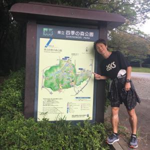 """""""昨日""""妻地元JOG→""""今日""""早朝LSD→圧力波治療"""