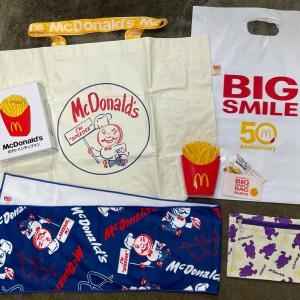 『BIG SMILE BAG』✧とオリンピック開幕