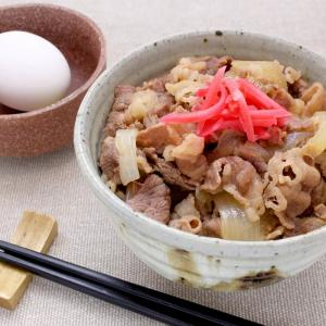 【食費】牛皿テイクアウト(持ち帰り)の各社コスパ比較【節約術】