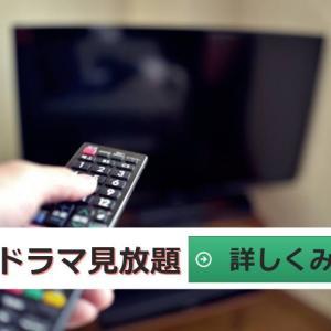 【大河ドラマ見放題】NHKオンデマンドを観るのにおすすめのVOD3選!