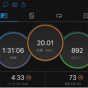 20kmジョグとオンラインマラソンについて