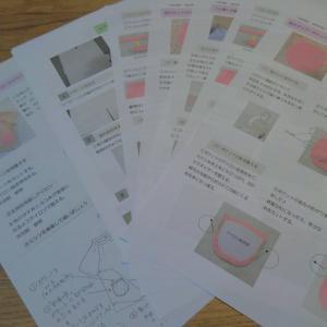 お家でもソーイングを楽しむための「縫い方説明書」
