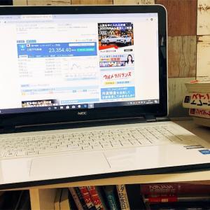 【戯言】ボーナス注入!!資金35万円運用へ
