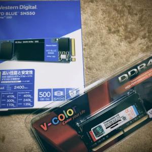 Lenovo ThinkPad E595にメモリ、SSD増設