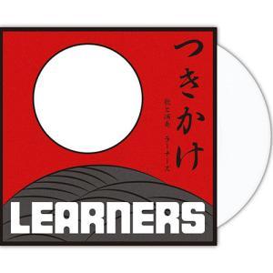 LEARNERS 「つきかけ」 7インチでシングルカット