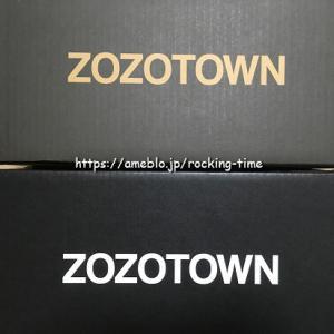 ZOZOTOWNのダンボール箱の色