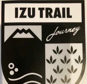 IZU TRAIL Journey - 伊豆トレイルジャーニー(2020/12/13)