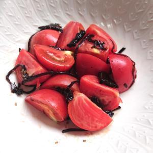 超簡単止まらないトマトと昆布の佃煮和え