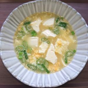 レンジで簡単♪長ネギと豆腐の中華スープ