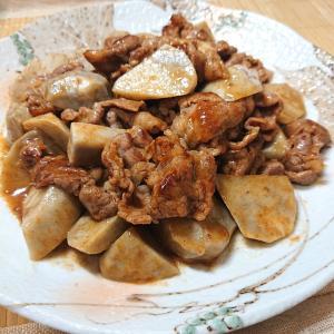 牛こま肉と里芋の旨辛スパイシー炒め(里芋時短法)