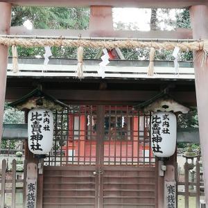 玉依姫さまと比賣神社の金龍さん