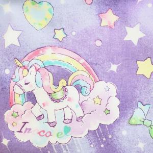 虹色のユニコーン