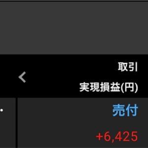 本日の取引(12/13)とボーナス支給日!