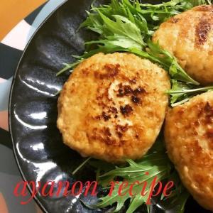 軽くてふわふわ🐤お豆腐と鶏挽肉のつくね