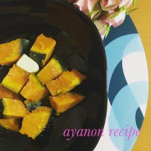 Simple is best🎃 かぼちゃの塩バター