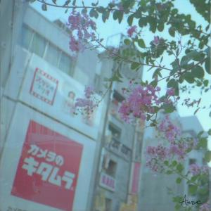 カメラのキタムラでネット中古予約した商品をすぐに受け取る方法(条件あり)