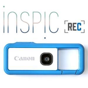 USAで即完売したCANON新ウェアラブル「カラビナ型」カメラiNSPiC REC、支援しました