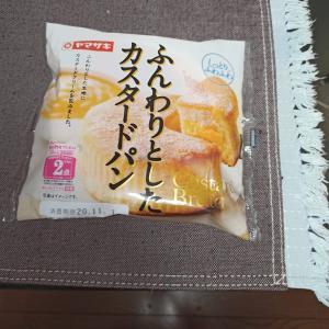 ヤマザキ 菓子パンシリーズ