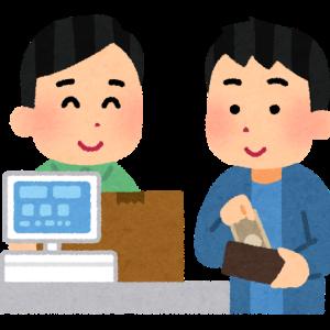 【ニュース】ファミマが時短営業の希望を認める方針へ
