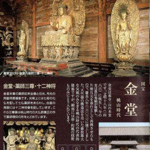 京都 東寺Ⅱ