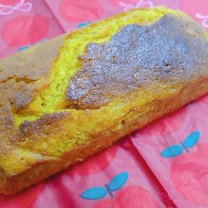 カボチャのパウンドケーキ★