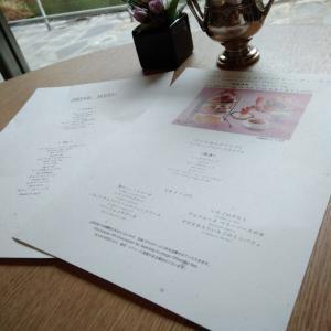 〈ロビーラウンジ 水の音〉苺×ショコラのアフタヌーンティー@グランドプリンスホテル京都