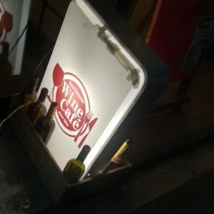 〈ワインCafe〉最高の飲み放題コース@四条烏丸