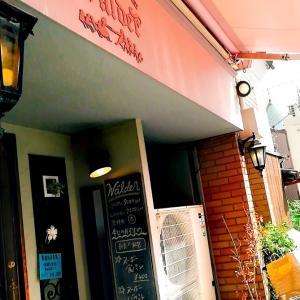 〈ワルダー〉ドイツパン屋さんのクグロフ@河原町