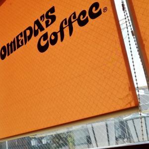 〈コメダ珈琲店〉味噌カツパン&たっぷりたまごのピザトースト