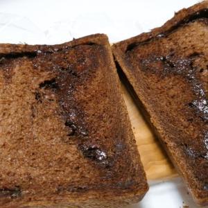 〈Pasco北海道プレミアム〉チョコレート生食パン@新千歳空港