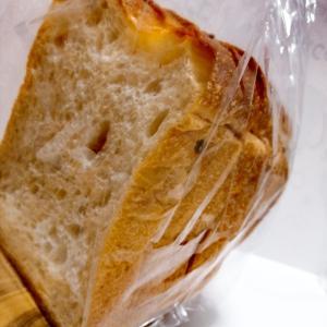 〈たま木亭〉田舎風山食パン@宇治
