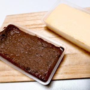 〈KEN'S CAFE TOKYO〉特撰ガトーショコラ&ベイクドチーズケーキ