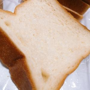 〈La Pensée〉生クリーム入り湯種食パン@茶山