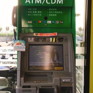 台湾ドルへの両替でキャッシングする時のATMでの操作手順