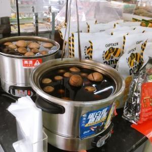 台湾のコンビニでの茶葉蛋の買い方と味の染みた卵を選ぶコツ