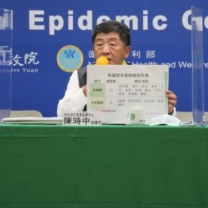 8月5日、台湾は短期ビジネス客に対する特別措置から日本を除外