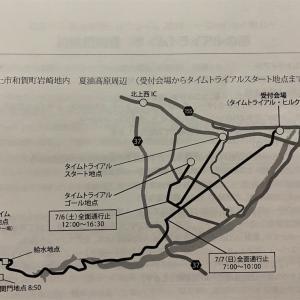 2019年きたかみ夏油高原ヒルクライムに参加して2/4