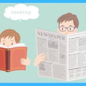 英字新聞の購入方法は?売っている場所やお得な購入の仕方を紹介!