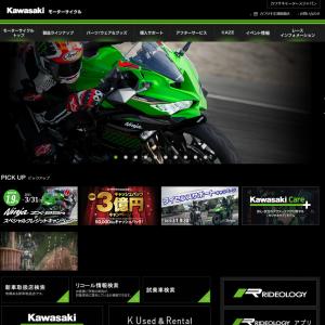 【日本正式発表】Kawasaki Ninja ZX-25R 【キタ━━━━(゚∀゚)━━━━!!】 ソッコーで予約しました!!😎