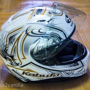 OGKのヘルメットKAMUI-3のNEWカラー「JAG」を買った!メガネかけたおじさんがフィッティングレビューします!!