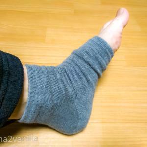 寝る時の足冷えとサヨナラ!「コンフォートハグ」靴下でかかともツルツルに!?😆