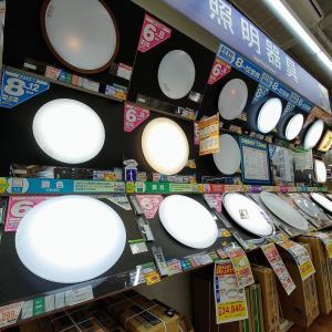 LEDシーリングライトを買いました!意外に見逃しがちな選び方とは?
