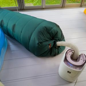 ナンガのダウンシュラフ「オーロラライト900」を洗濯してみた~!ダウンの偏りは大丈夫なのか!?