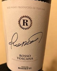1000円台ワイン テヌーテ・ロセッティのロッソ・トスカーナ