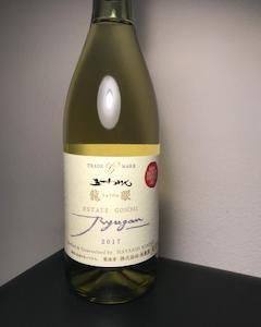 五一わいんの龍眼 1000円台のおすすめ日本ワイン(長野県)