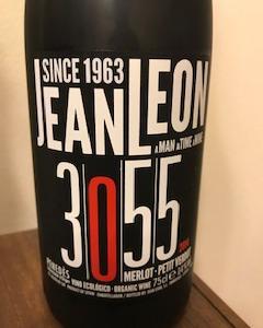 ジャン・レオンのメルロプティヴェルド おすすめスペインワイン